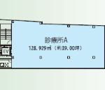 ☆クリニック開業物件☆北浜駅徒歩2分 メディカルモール北浜